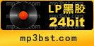 Michael Jackson迈克尔·杰克逊 - 《Dangerous 危险之旅》1991经典黑胶[LP 32bit_192khz WV高解析]