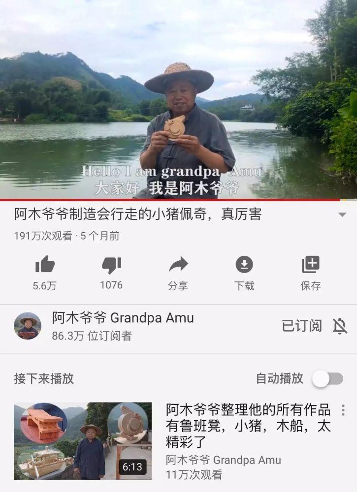 办公室小野、李子柒之外,火在YouTube上的中国网红