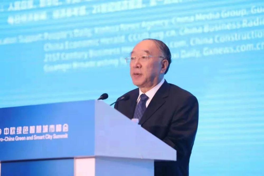 黄奇帆:全球的钱涌向中国是大概率 百年不遇