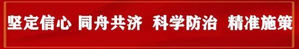 4000米高空跳伞!这里是中国最北跳伞基地