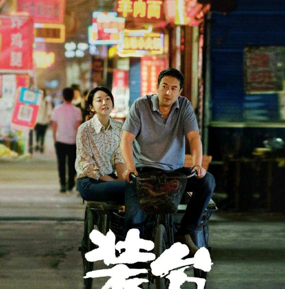 西安人演的西安烟火  《装台》由张嘉益闫妮领衔主演该剧全程在西安取景拍摄
