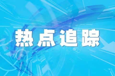 海南(万宁)旅游美食与商品巡回展销会将于本月底举办