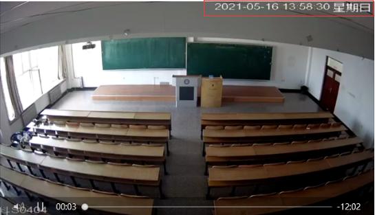 黑龙江科技大学12分04秒视频完整版是怎么回事