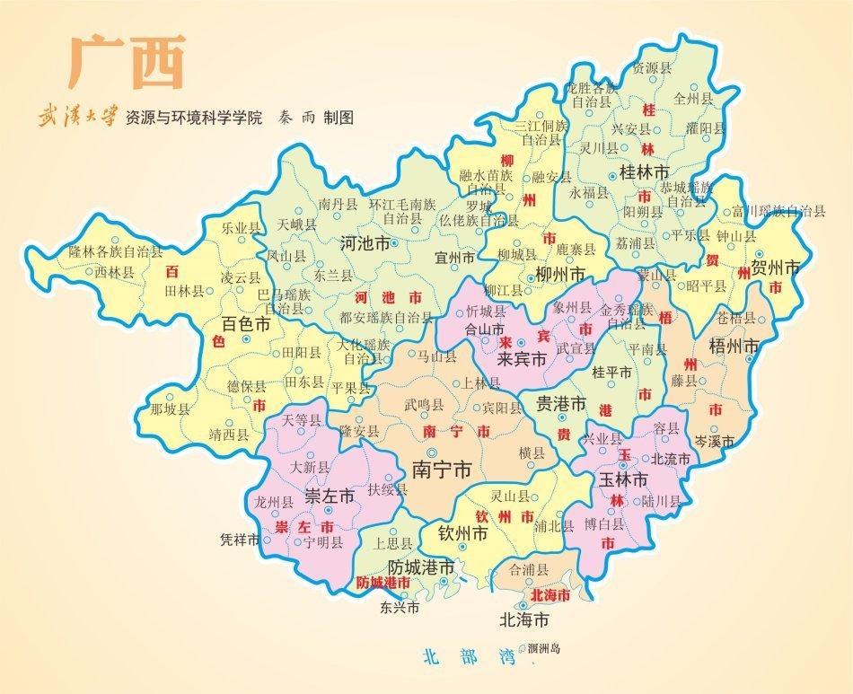 新世纪,广西这几个县改为了县级市,有你家乡吗?