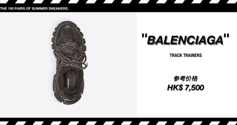 Balenciaga Women's Track Sneakers Grey Size 35